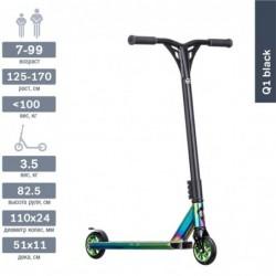 Багажник Puky 9462 для велосипедов Puky...
