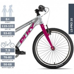 Двухколесный велосипед Puky YOUKE 18 4362...
