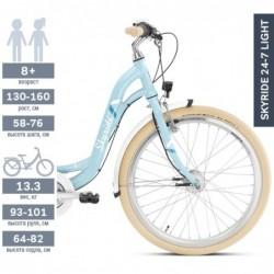 Защита обуви для катания на беговеле/красный