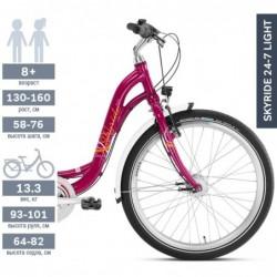 Звонок Puky G16 9981 red красный