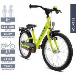 Трехколесный велосипед Puky Ceety 2218...